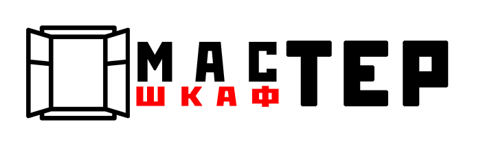 Ремонт шкафов купе в Москве
